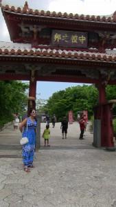 Linh entrée