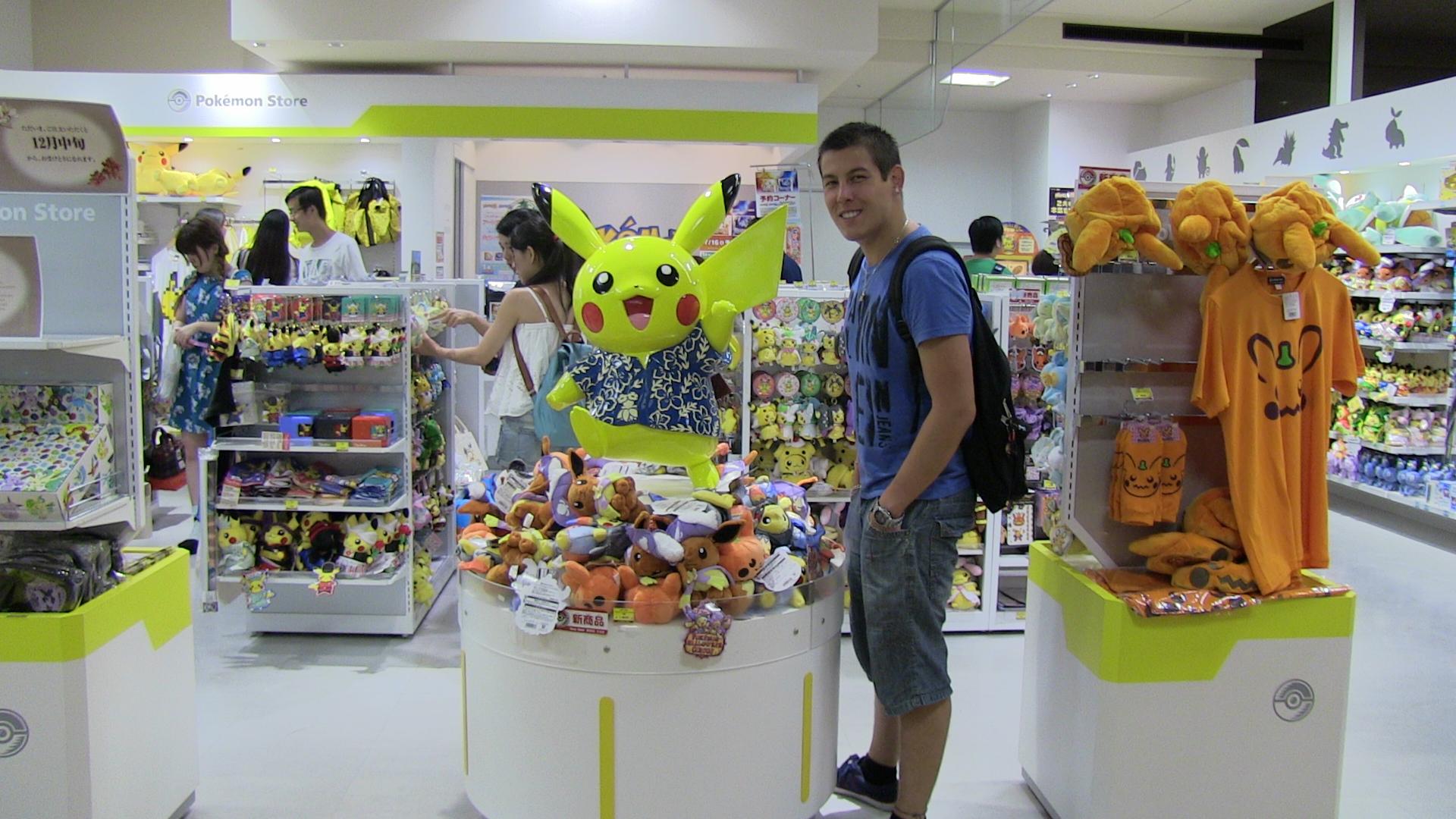 Japon – Les journées shopping nécéssaires
