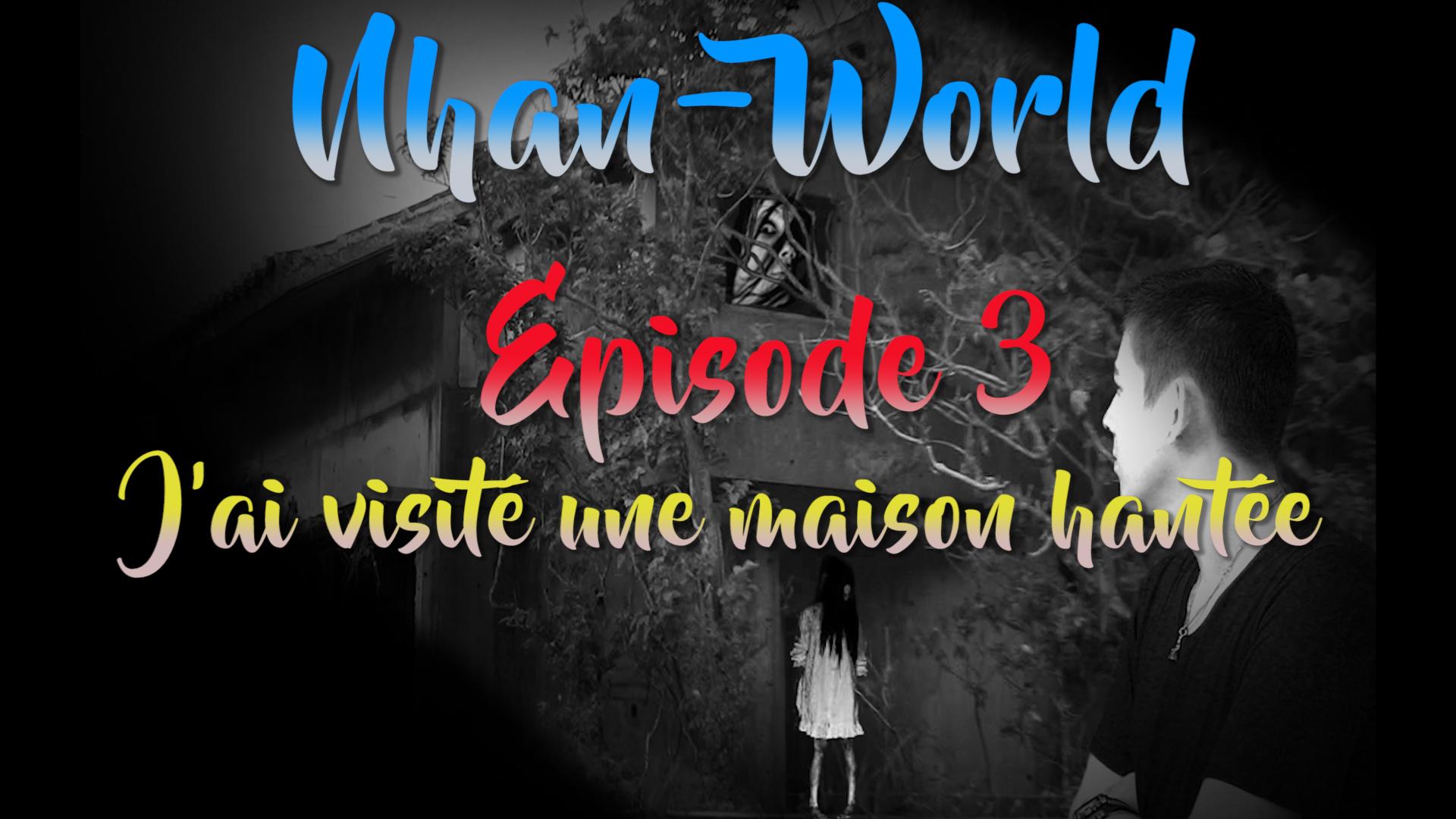Documentaire – Japon Episode 3 – J'ai visité une maison hantée